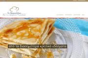 Η εταιρεία Κυριακάκη Αντωνία επέλεξε το σύστημα OnlineGPS PRO