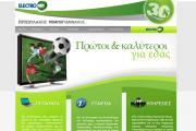Η εταιρεία ELECTRONET - Πιτσουλάκης Ρομπογιαννάκης ΑΕ επέλεξε το σύστημα OnlineGPS PRO